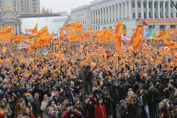 Майдан зібрався на підтримку ющенко